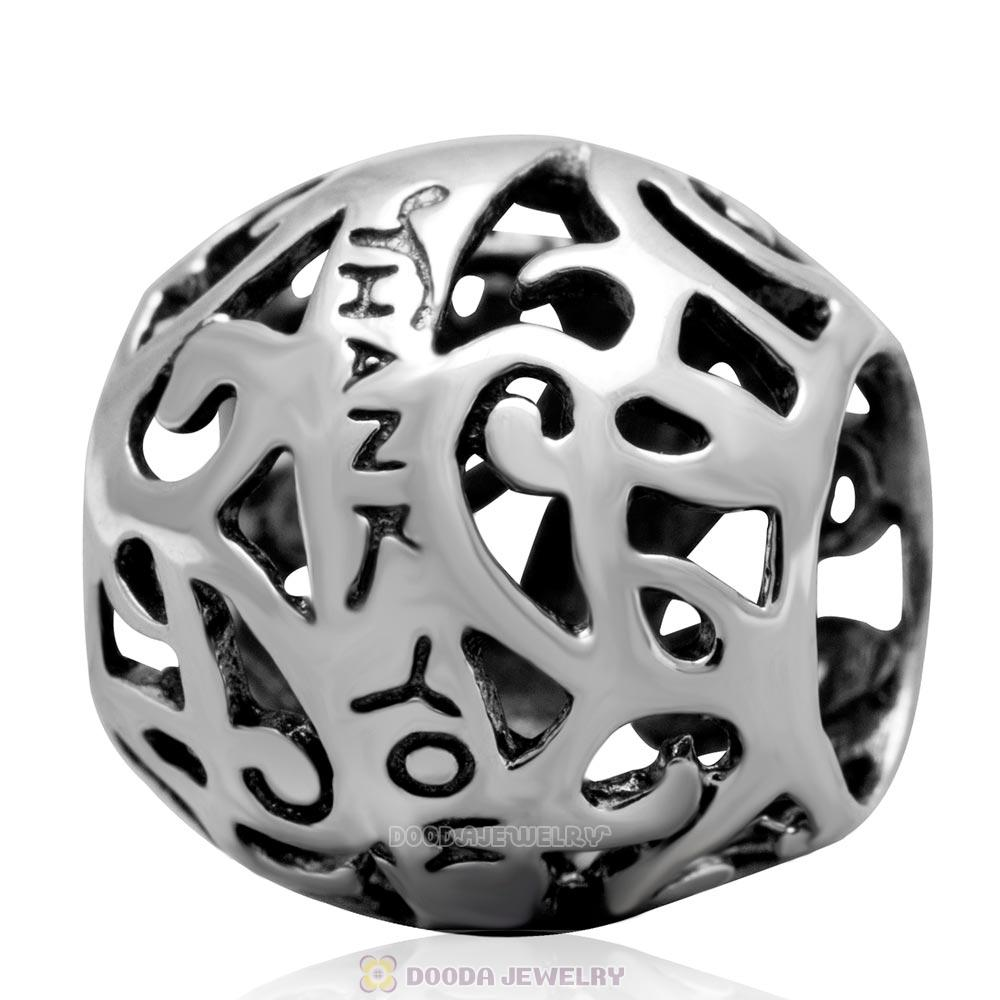 Eurupean 925 Sterling Silver Thank You Bead